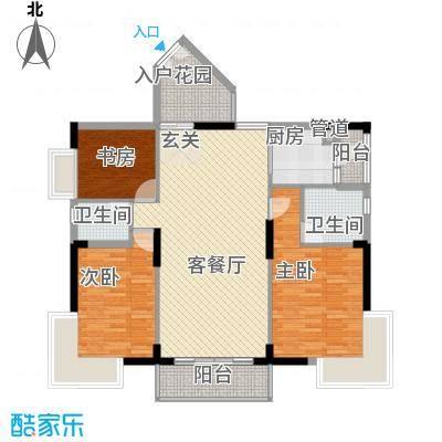 商城世纪村128.05㎡C6户型(三期)户型3室2厅2卫1厨