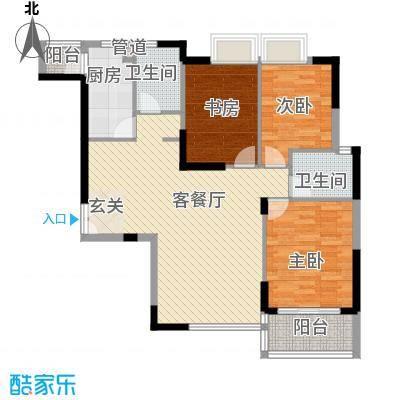商城世纪村124.05㎡C4户型(三期)户型3室