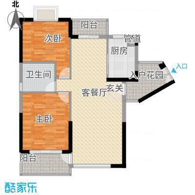 商城世纪村95.01㎡B5户型(三期)户型2室2厅1卫1厨