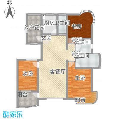 海航白金汇134.45㎡住宅B2户型3室2厅2卫1厨