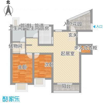 海航白金汇108.96㎡住宅B1户型2室2厅2卫1厨