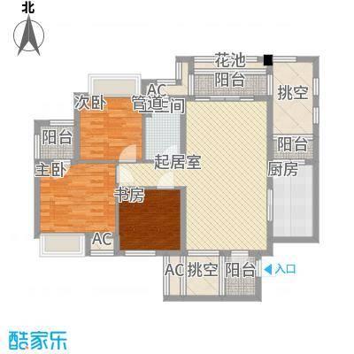 保利国际花园别墅95.16㎡高层A1奇数层三房两厅一厨一卫95.16㎡户型3室2厅1卫1厨