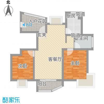海航白金汇94.32㎡住宅A3、A4户型2室2厅1卫1厨