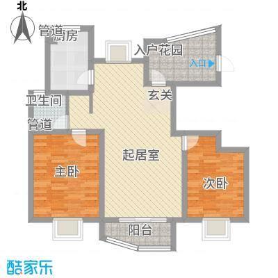 海航白金汇92.62㎡住宅B3、B4户型2室2厅1卫1厨
