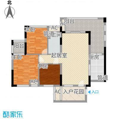 保利国际花园别墅91.00㎡一期高层4#楼A01户型3室2厅2卫1厨