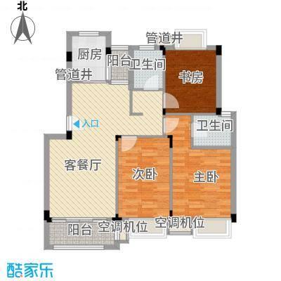 幸福时光111.00㎡(一期,售完)D-C户型3室2厅2卫1厨