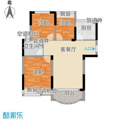 幸福时光89.00㎡(一期,售完)K户型3室2厅1卫1厨