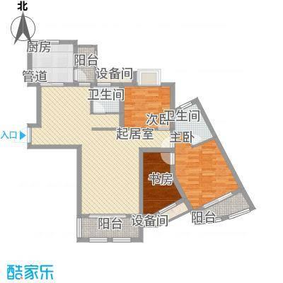 世茂天城121.30㎡一期9#高层Mb户型3室2厅2卫1厨