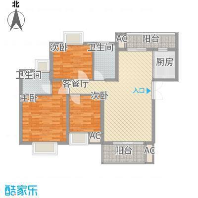 铜锣湾香逸澜湾112.00㎡高层1#、2#、3#、7#楼D户型3室2厅2卫1厨
