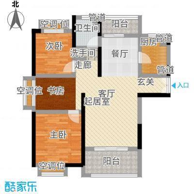 联泰香域滨江94.38㎡优品B4户型3室2厅1卫1厨
