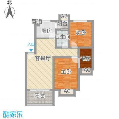 城开国际学园95.47㎡I户型2室2厅1卫1厨