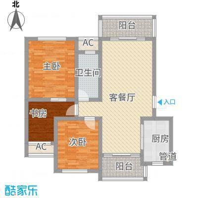 城开国际学园93.00㎡D3户型2室2厅1卫1厨
