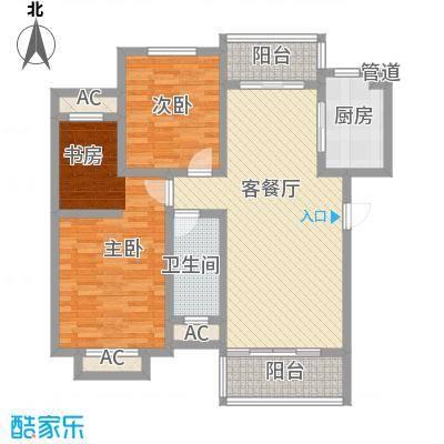 城开国际学园94.00㎡D1户型2室2厅1卫1厨