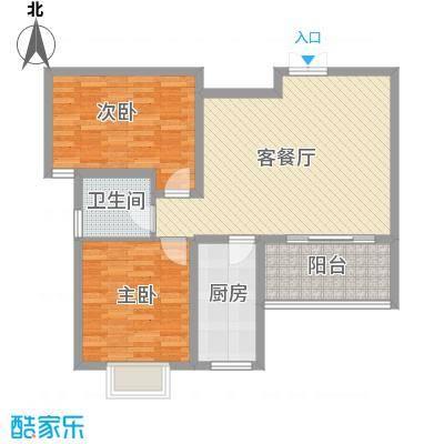 阳光枫情95.00㎡二期高层1号楼B户型2室2厅1卫1厨