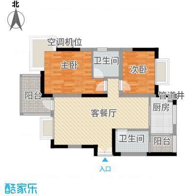 阳光枫情93.46㎡一期高层2号楼A户型2室2厅1卫2厨