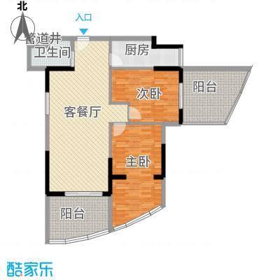 南昌国际金融中心97.00㎡洪客隆国际金融中心3室户型3室