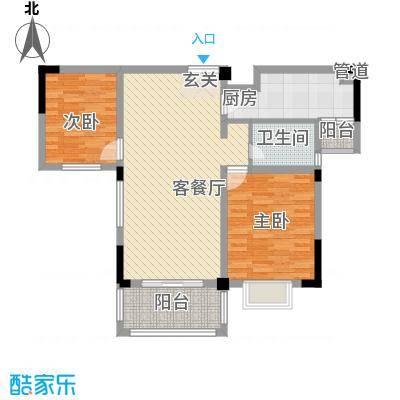 华宸东区国际90.00㎡二期6#、7#楼C户型2室2厅1卫1厨