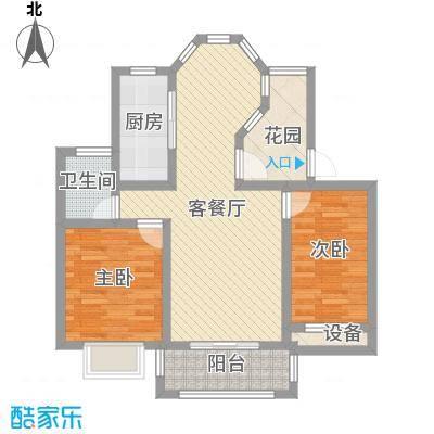 华宸东区国际91.00㎡二房户型2室2厅1卫1厨