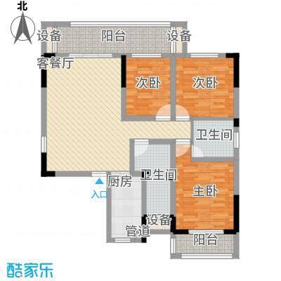 中凯蓝域122.00㎡中凯蓝域122.00㎡3室户型3室