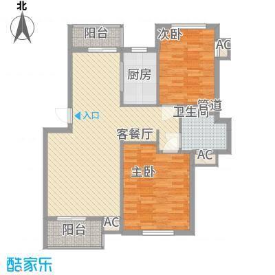 中兴和园87.58㎡B2T顶层户型两房两厅一卫87.58㎡户型2室2厅1卫1厨