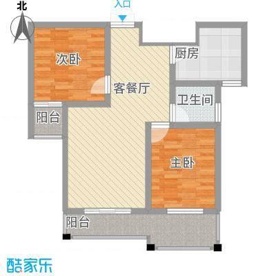 """奥克斯博客城89.00㎡(已售完)二期""""蓝钻""""高层H3户型2室2厅1卫1厨"""