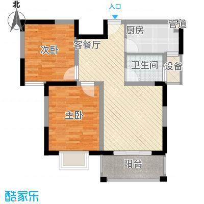 奥克斯博客城80.00㎡(已售完)二期蓝钻H1户型2室2厅1卫1厨