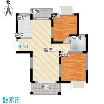 奥克斯博客城89.00㎡(已售完)二期蓝钻N1户型2室2厅1卫1厨