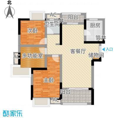 绿地新都会107.00㎡4号楼、5号楼高层C户型3室2厅1卫1厨
