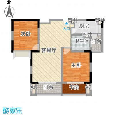 绿地新都会101.00㎡阔景高层11#楼F户型2室2厅1卫1厨