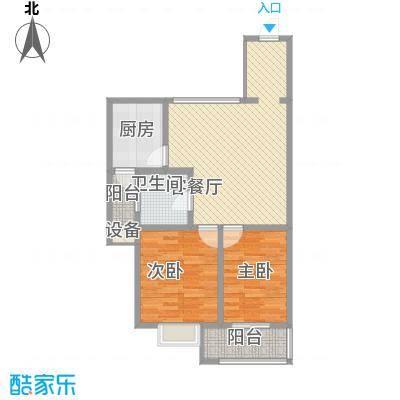 嘉禾花园85.30㎡嘉禾花园C1户型图(已售完)户型10室