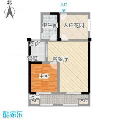 常发香城湾86.00㎡光榭8号楼C户型2室2厅1卫1厨