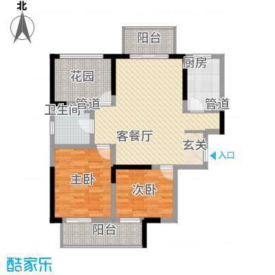常发香城湾108.00㎡A户型(奇数层)户型2室2厅1卫1厨