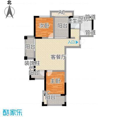 常发香城湾105.00㎡C户型2室2厅1卫1厨