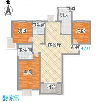 中宇花苑150.00㎡A户型3室2厅2卫1厨