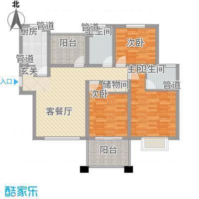 中星・外滩印象花园123.19㎡A3户型奇数层户型3室2厅2卫1厨