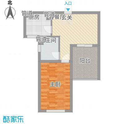 中星・外滩印象花园64.69㎡C2户型1室2厅1卫1厨