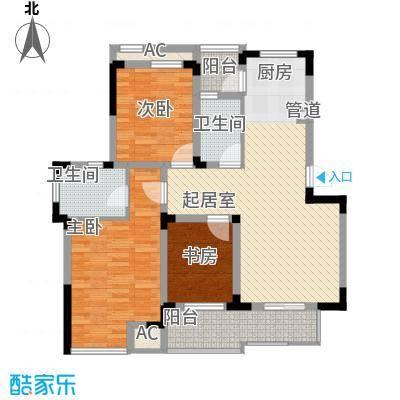 阳光水世界122.00㎡E型(已售完)户型3室2厅2卫1厨