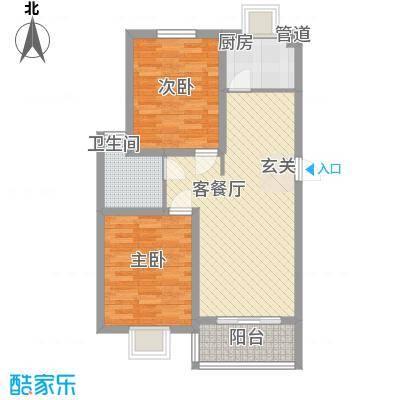 舜江碧水豪园85.91㎡二期舜江首府A5户型2室2厅1卫1厨