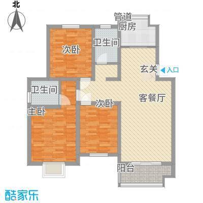 舜江碧水豪园120.20㎡2#楼H型户型3室2厅2卫