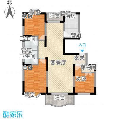 上海星城126.70㎡B型户型3室2厅2卫1厨