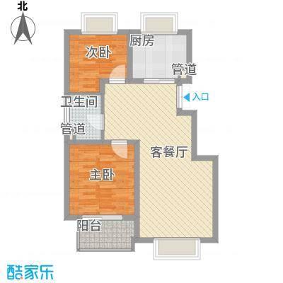 博威黄金海岸85.53㎡一期2#、3#、7#楼A2户型2室2厅1卫1厨