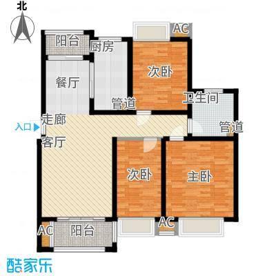 自由都市(乐活家园)112.00㎡二期15#楼A3户型3室2厅1卫1厨