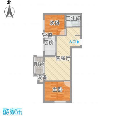 上上城青年新城A-1户型2室2厅1卫1厨