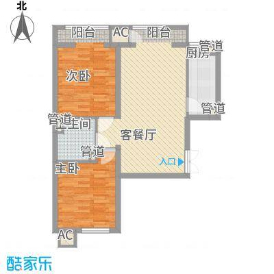明天第一城7号院明天第一城7号院户型图户型图2室2厅1卫1厨户型2室2厅1卫1厨