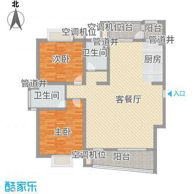 花都艺墅158.00㎡三期71#楼04单元(一楼)户型3室2厅2卫1厨