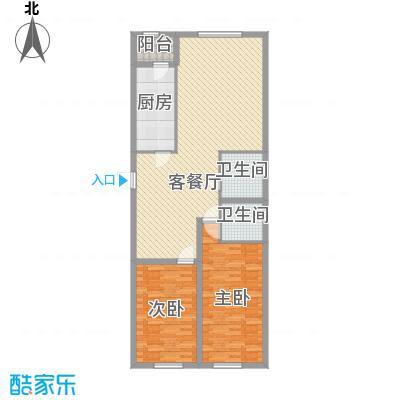 矩阵一期127.73㎡B户型三五层户型2室2厅1卫1厨