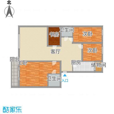 矩阵一期205.00㎡C户型3室2厅2卫1厨