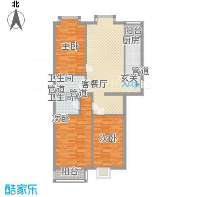 矩阵一期123.26㎡三期D户型3室2厅2卫1厨