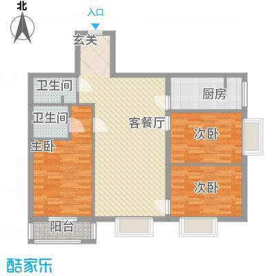 矩阵一期109.53㎡三期18号楼D反户型3室2厅2卫1厨