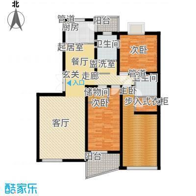 圣雅园·丽景128.55㎡(已售完)户型3室2厅2卫1厨